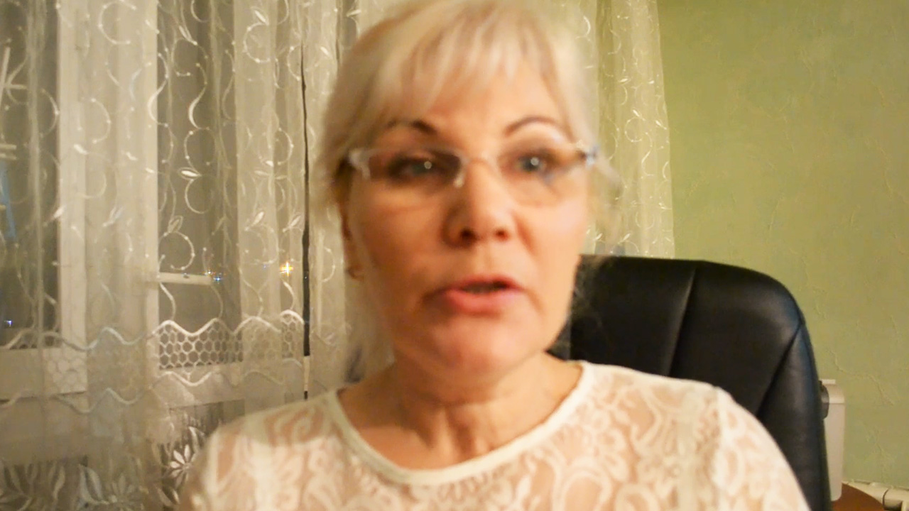 Сажникова Надежда Анатольевна
